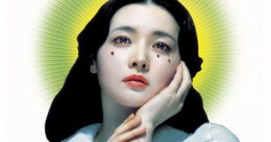 Lady Vendetta- 친절한 금자씨